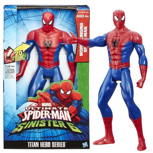 Spiderman Figura D2017-8-4 - ODDO igračke