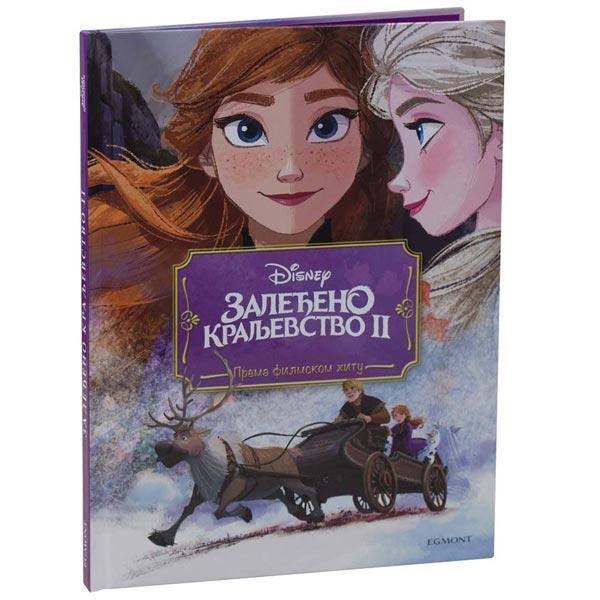 Disney Zaledjeno Kraljevstvo Hc EGM1104 432995 - ODDO igračke