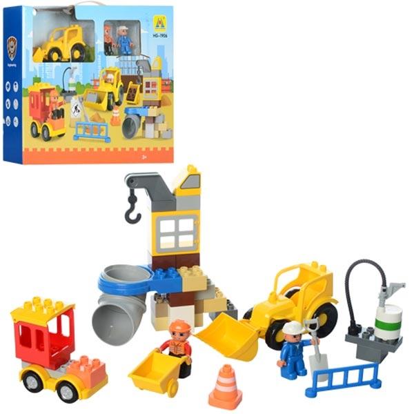 Kocke Gradilište 50 delova 11/85818 - ODDO igračke