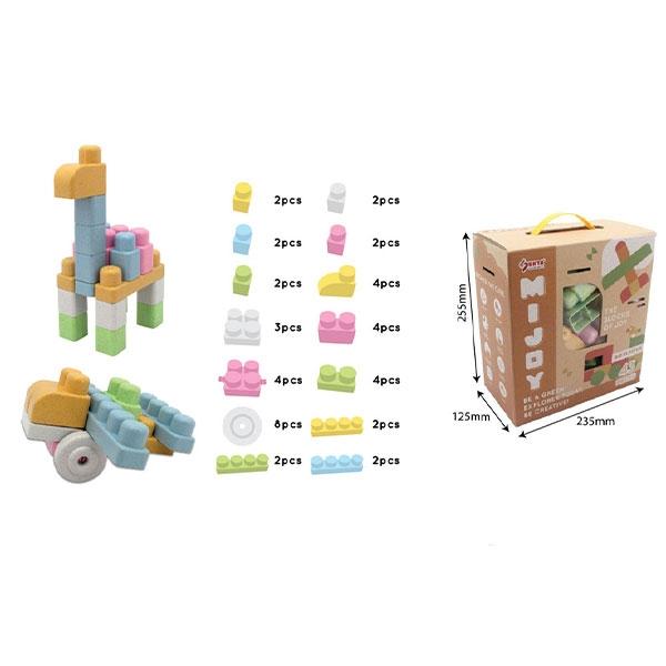 BIO KOCKE 43 KOM PZ99262 - ODDO igračke