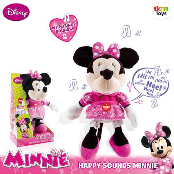 Disney Minnie pliš 11749 - ODDO igračke