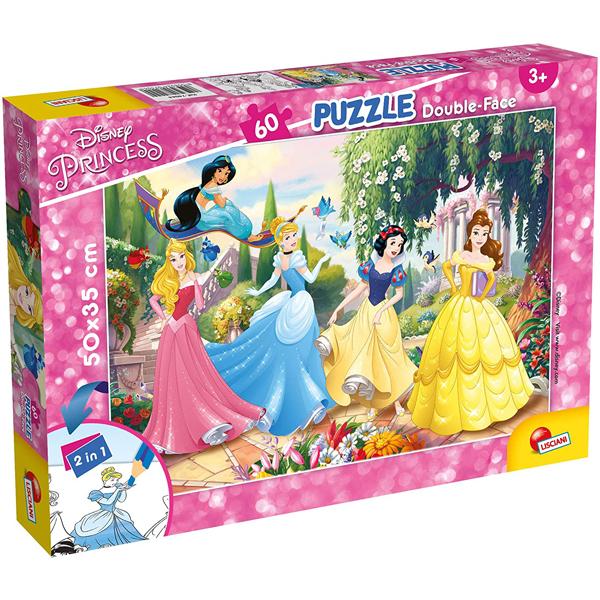 Slagalica Lisciani 60pcs Disney Princess 2u1 složi i oboji 74044 - ODDO igračke