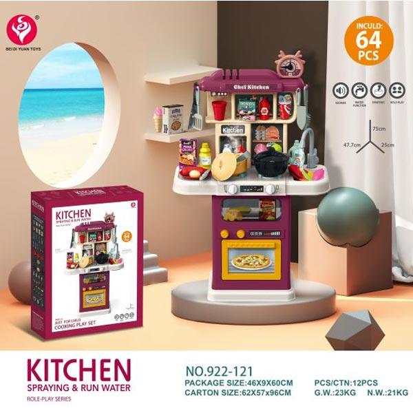 Kuhinjski set 922-121 47/70282 - ODDO igračke