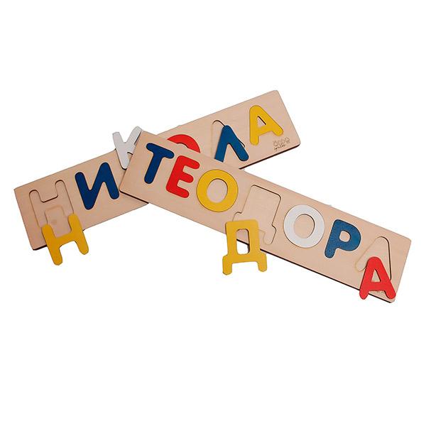 Drvena Samo Tvoja Puzzla 3900939 - ODDO igračke