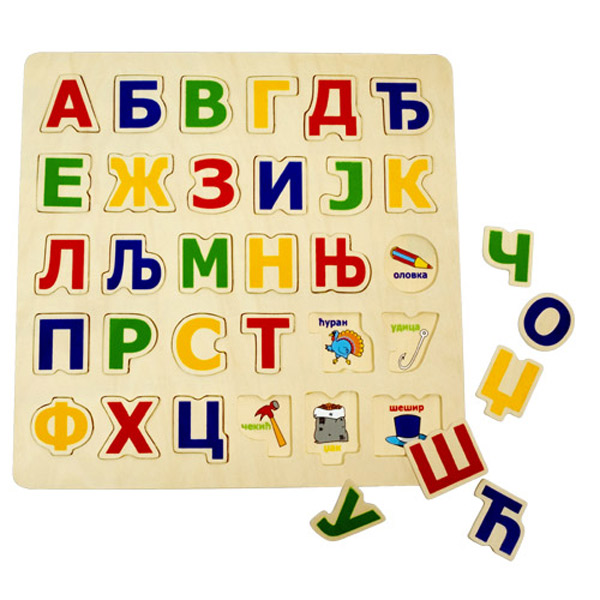 Drvena Slagalica Azbuka 4P001 - ODDO igračke