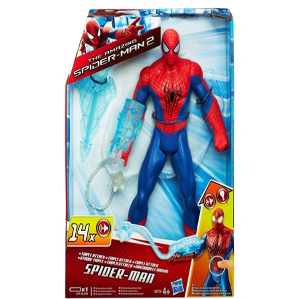 Spiderman Figure A5714 - ODDO igračke