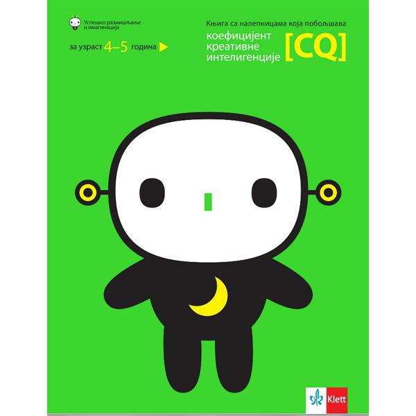 Knjiga sa Nalepnicama koja Poboljšava Koeficijent Kreativne Inteligencije 4 - 5 godina - ODDO igračke