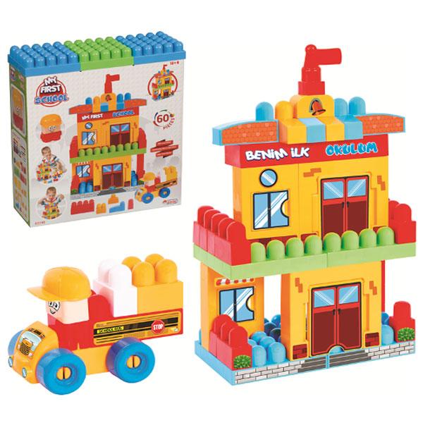 Kocke Škola DEDE 60pcs 032499 - ODDO igračke