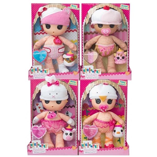 Lalaloopsy Lutka Babies Doll 526407/2 - ODDO igračke
