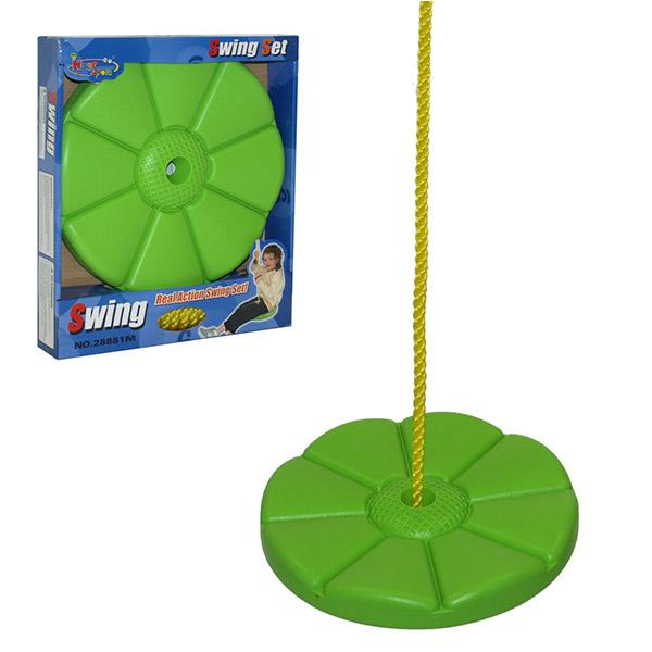 Okrugla plastična Ljuljaška 15-822000 - ODDO igračke